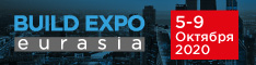 Build Expo Eurasia - 2020, 5 - 9 октября, г. Россия онлайн