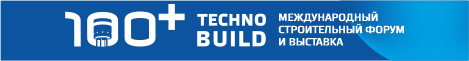 100+ TechnoBuild - 2021, 5 - 7 октября, г. Екатеринбург